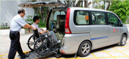 Accessible Hire Car