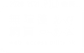 無障礙網頁嘉許計劃Web Accessibility Recognition Scheme