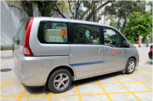 Accessible Hire Car (AHC)